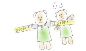 bearista_stop