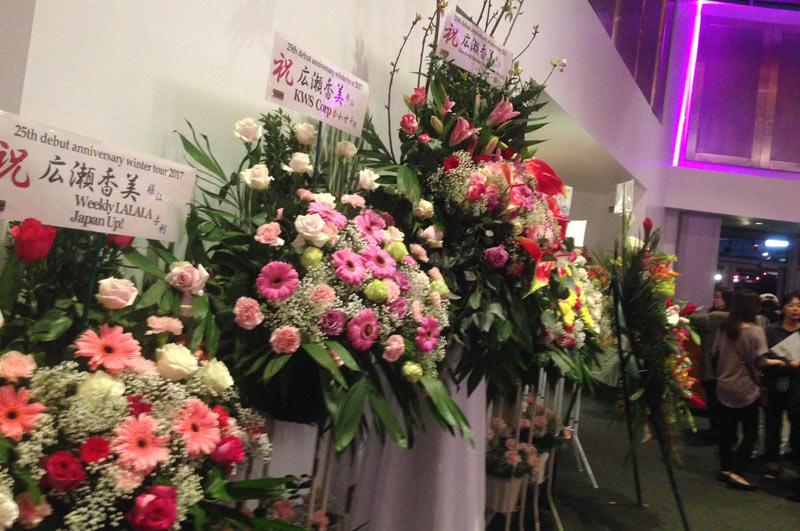 hirose_kohmi_flowers