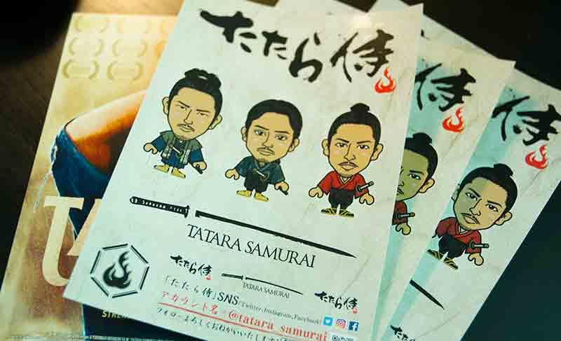 miki_tatara-samurai_9