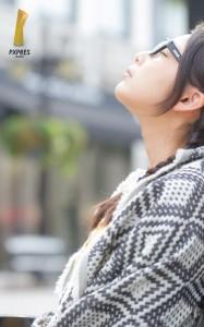 Miki Nomura City Snap #2